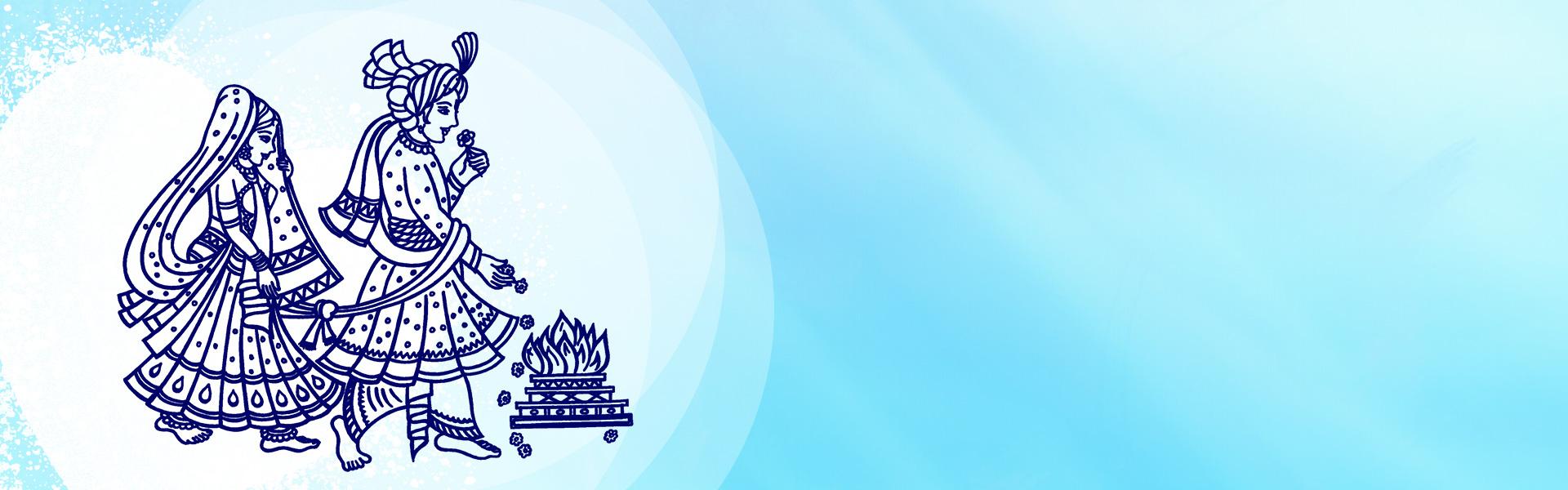 Shaadi Portal